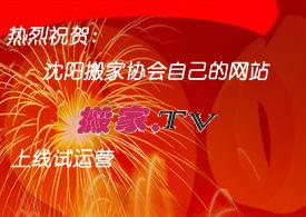雷竞技app下载.TV网上线试运营